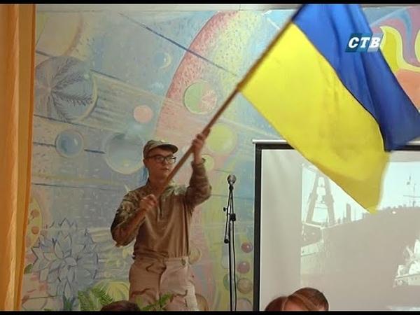 Учні Сєвєродонецької СЗШ №8 привітали захисників України з професіним святом