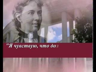 Науки женское лицо. Женские изобретения в науке