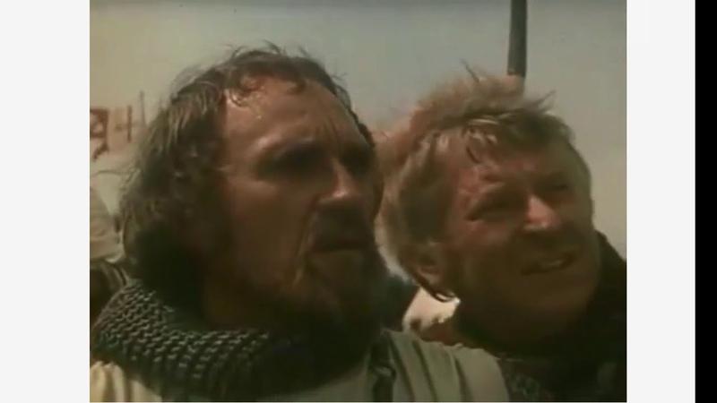 Sdelatvideo ru Замок временем срыт Из к ф Баллада о доблестном рыцаре Айвенго