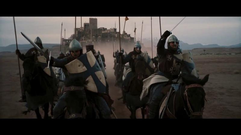 Царство небесное Catharsis Воин Света
