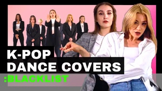 BLACKLIST   BTS PURPLE KISS TXT OH MY GIRL 4MINUTE NCT DREAM EXO   Cover Dance Medley  COUNT DANCE