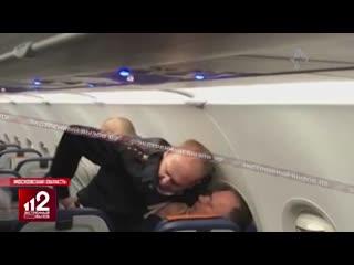Покурил в самолете и поскандалил с полицейскими | в чёрный список!