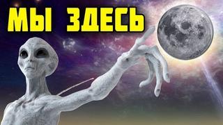 Пришельцы рассказали – ЛУНА это выведенный из строя корабль внеземной цивилизации! Это боксы, в кото