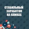 Сервис активной рекламы BUX24.RU