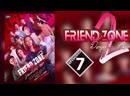 Fяıεпɔ Zσпε Dαпɢεяσυƨ Aяεα EP7