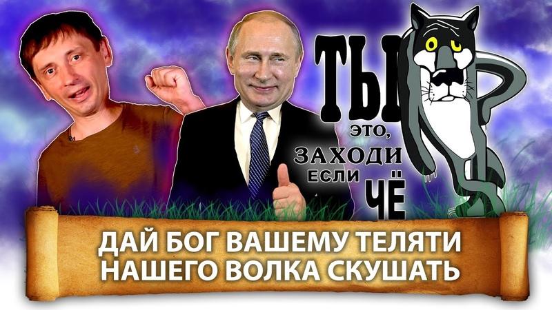 Вина Справедливость и Благодарность по русски и по западному сегодня и в перспективе Великоросс
