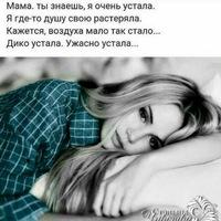 Алиева Ася