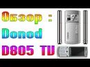 Donod D805 TV