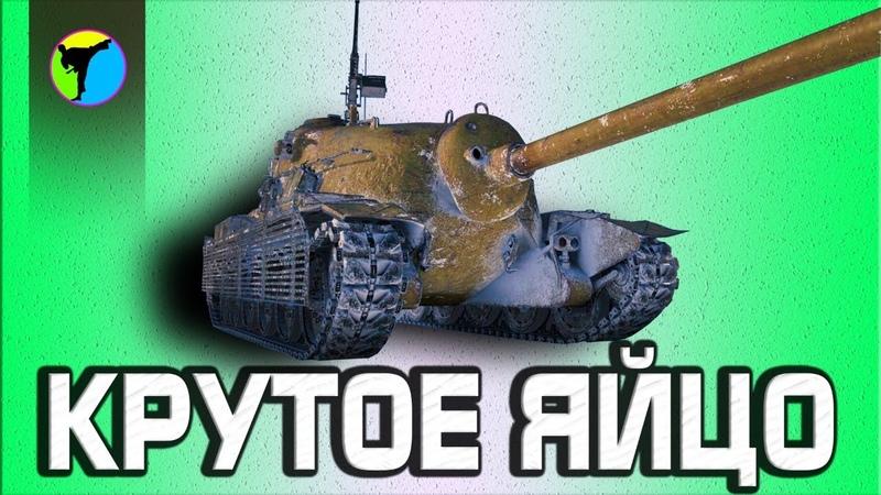 TS 5 ● ПОПРОБУЙ РАЗБЕЙ ЭТО ЯИЧКО ● имба в продаже World of Tanks WOT