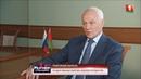 Государственный секретарь Союзного государства Григорий Рапота Разговор у Президента