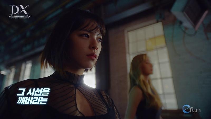 [DX:신 세기의 전쟁] 최초공개! 세기의 아이돌 트와이스 런칭 TVCF '30
