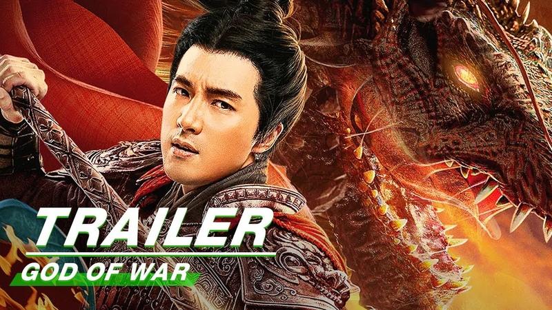 Official Trailer God Of War 赵子龙 iQIYI