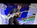Интервью с гитаристом Papa Roach - Джерри Хортоном