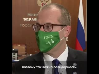 ВОЗ поблагодарила РФ за вакцину против COVID-19