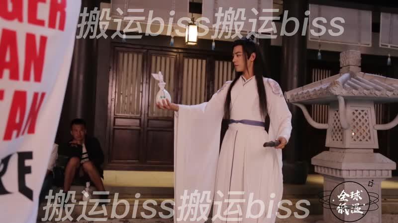 The Untamed BTS Xiao Zhan Cloud Recesses outdoors