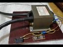 Контактная сварка своими руками из трансформатора микроволновки