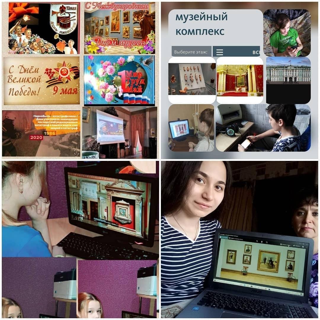 Петровские школьники стали участниками акции «Единый культурный день»