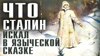 Русь ведическая. Почему скрывают нашу древнюю историю. Иван Вишневский