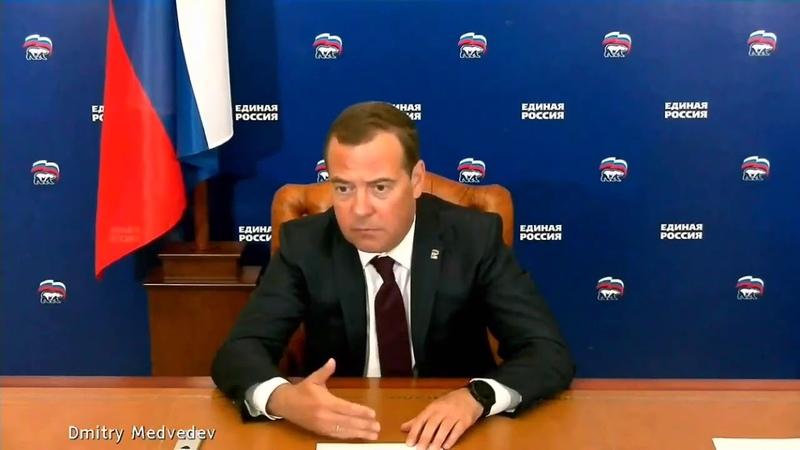 Правда от Д. А. Медведева о распространении короновируса (covid-19).