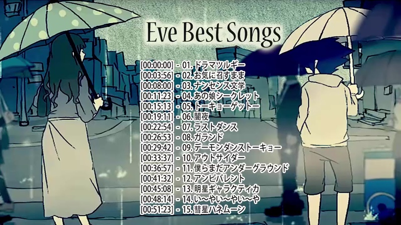 Eve人気曲 メドレー Eveベストソングフルアルバム Top 20 Best Songs of Eve Best Hits of Eve Full Album 2019