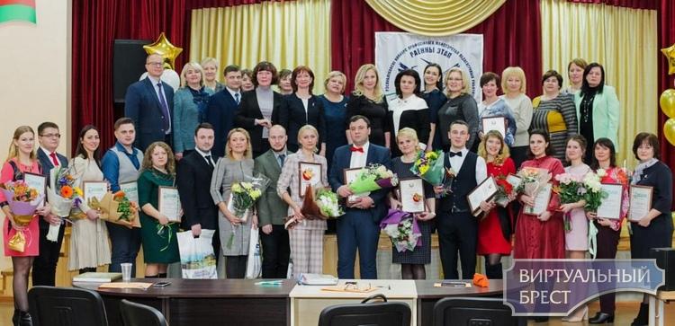 Состоялся районный этап республиканского конкурса  «Учитель года Республики Беларусь»