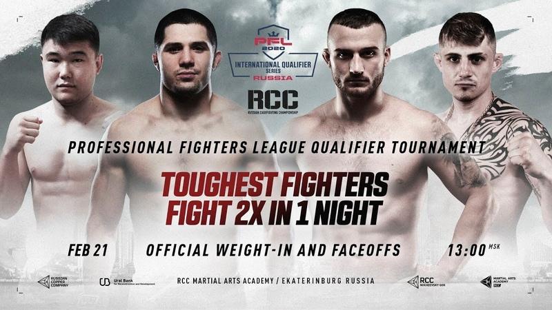 RCC Road to the PFL Weight In Faceoffs Nagibin Kasimbay Odintsov Shabanov Shtyrkov