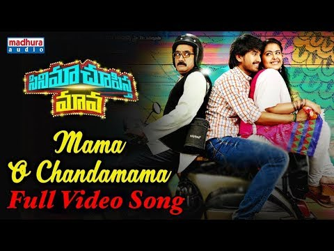 Cinema Chupista Mama Neeku Full Video Song || Cinema Chupistha Maava Movie || Raj Tarun, Avika Gor