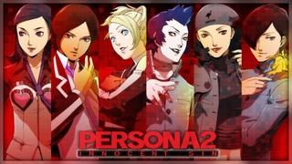 Прохождение ► Persona 2: Innocent Sin - Часть 9: Битва с Ясуо [ПРОХОЖДЕНИЕ НА РУССКОМ]