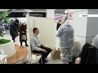 Уже завтра жители Златоуста смогут пройти бесплатное тестирование на коронавирус