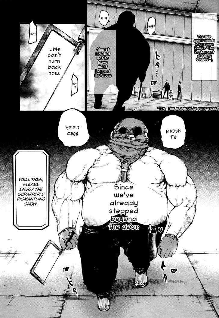 Tokyo Ghoul, Vol.4 Chapter 37 Banquet, image #19