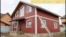 Чем отделать фасад дома Монтаж фиброцементный сайдинг Кедрал