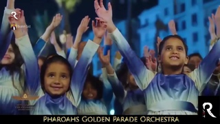 The  Pharaoh's Golden Parade Orchestra include Song of Isis ancient Egyptian language