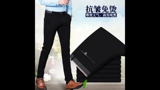 Мужские хлопковые широкие брюки fipyjip, прямые длинные брюки с высокой талией, весна лето 2019