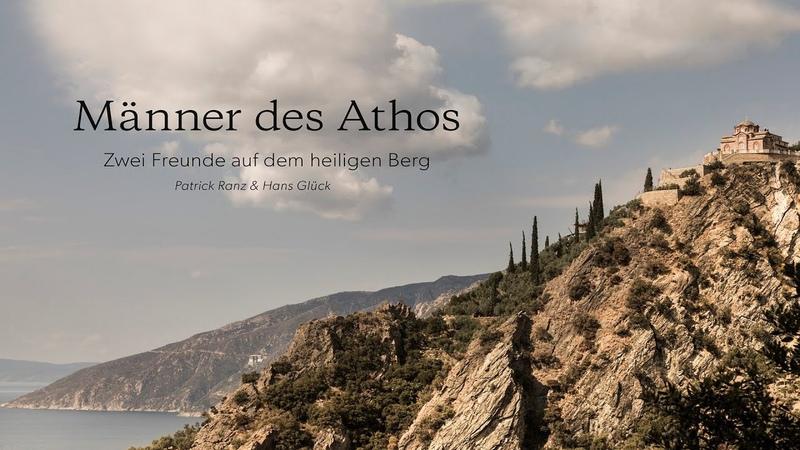 Männer des Athos Zwei Freunde auf dem heiligen Berg
