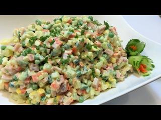 """Салат """"ОЛИВЬЕ 1001 рецепт""""  Самый вкусный!  Salad."""