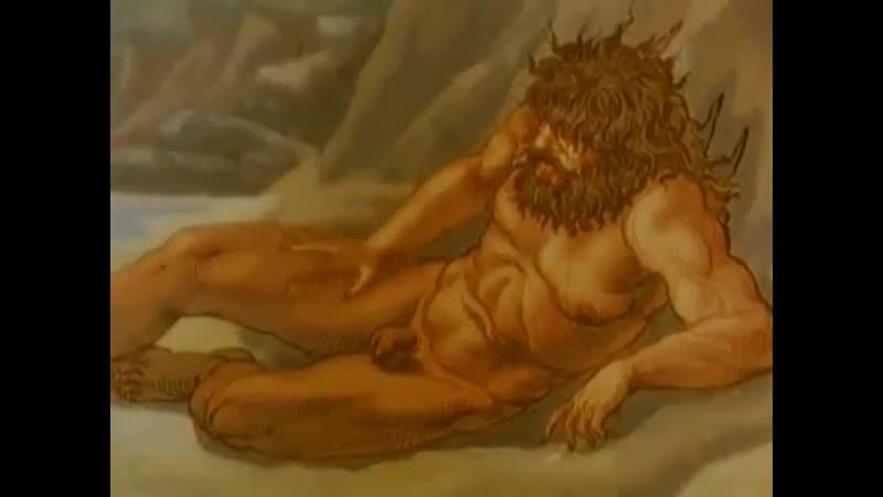 Мифы Древней Греции 07 Полифем Акид и Галатея 1995