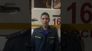На пожаре в городе Орск спасены 10 детей