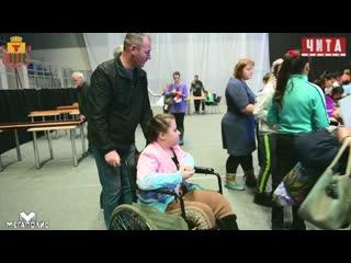 Фестиваль настольных игр для детей с ограниченными возможностями