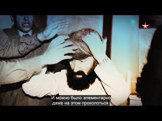 Ким Цаголов - Легенды армии с Александром Маршалом