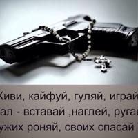 Фотография анкеты Айдыса Монгуша ВКонтакте