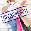 Aliexpress ПРОВЕРЕННЫЕ поставщики, БРЕНДЫ,Обзоры