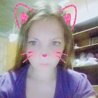 Фотография страницы Кристины Кривенко ВКонтакте