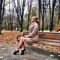 Фотография страницы Natali Komarova ВКонтакте
