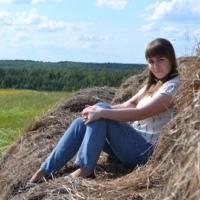 Фотография Ульяны Исаковой ВКонтакте