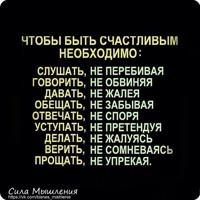 Фотография профиля Карины Морозовой ВКонтакте