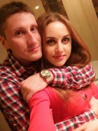 Савчук богдан работа для девушка симферополь