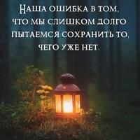 Фотография анкеты Анастасии Гавриш ВКонтакте