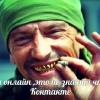 Сергей Мартенсен