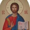 Я християнин † (Бог любить тебе) [підпишись]