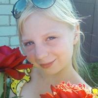 Фотография страницы Ляны Волощук ВКонтакте
